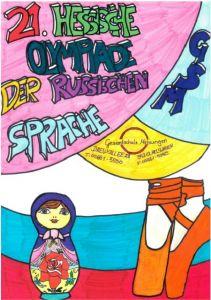 21. Hessische Olympiade der russischen Sprache